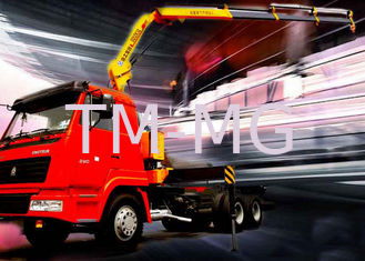 Fast Mobile City Construction Articulating Boom Crane , 5 Ton SQ5ZK3Q WITH ISO CE