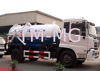 XZJ5060GXW Special Purpose Vehicles sewage suction truck More efficient